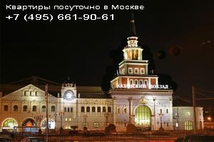 КАЗАНСКИЙ ВОКЗАЛ.Расписание поездов.Купить ж.д. билет