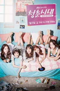 pic-age-of-youth-k-drama-poster