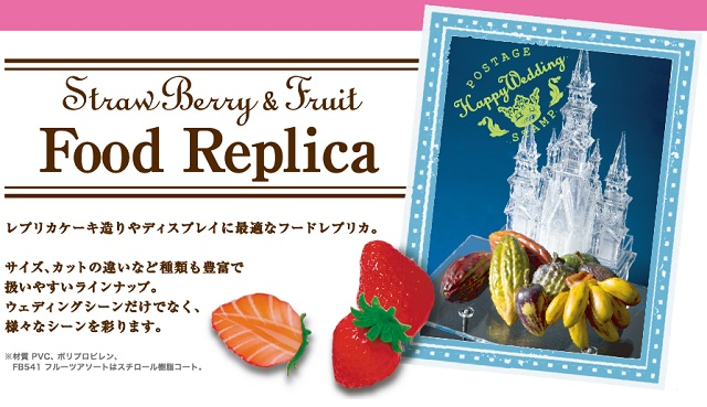 fruitsparts