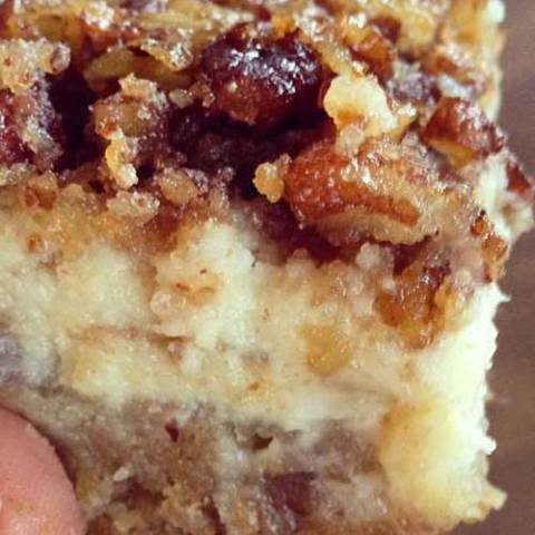 """Recipe for Pecan Cheesecake Squares - You can't go wrong with a layer of shortbread, a layer of cheesecake and a layer of pecan pie in every bite! My daughter calls them """"squares of heaven."""" I think after you try them, you'll see why!"""