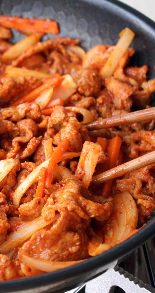Bulgogi is one of the most well-known Korean dishes.  The main ingredient is chili paste (Gochujang), so it's quite spicy, perfect with steamed rice. #koreanrecipe #porkrecipe #koreanpork