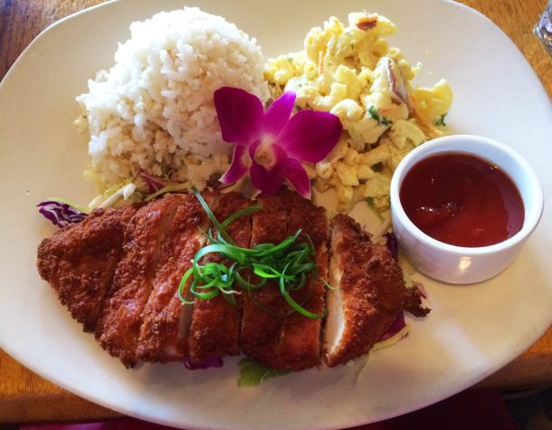 Chicken Katsu from Duke's is one of the foods you must try in Waikiki