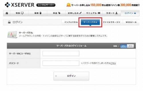 Xserver02