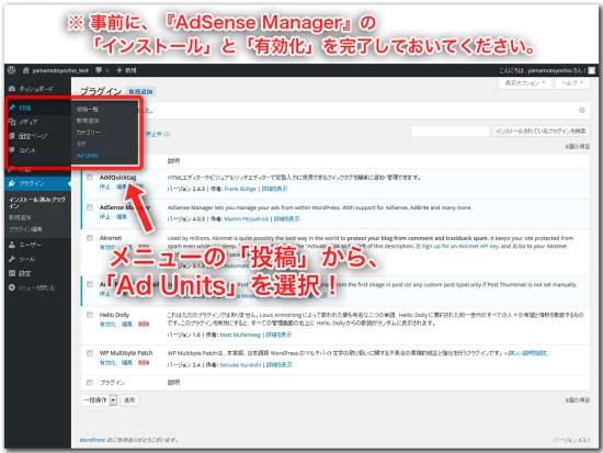 AdS導入_01