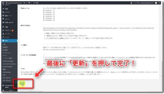 TPC+_工程06