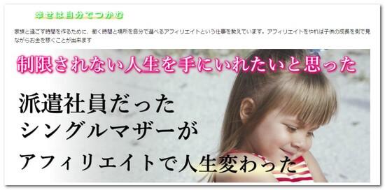 anna_blog