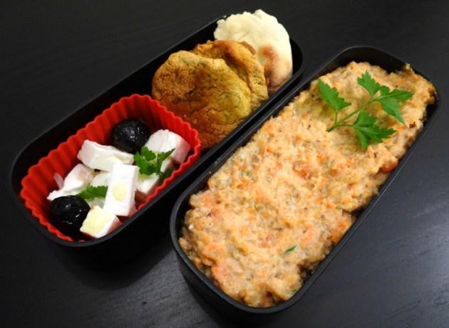 Fleanette's Kitchen - Bento et Pita maison