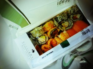 Sushi treat at Liverpool Street from the shop Wasabi (I highly recommend!)