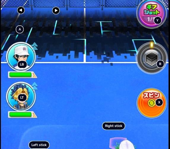 [Blue stacks]白猫テニスをゲームパッドでプレイ出来るようにしてみた