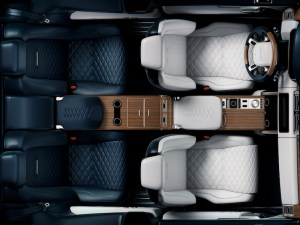 """The sole image of the Range Rover SV Coupé shows the """"supremely refined"""" interior."""