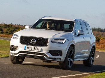 The T5 becomes the new entry-level petrol in the XC90 range