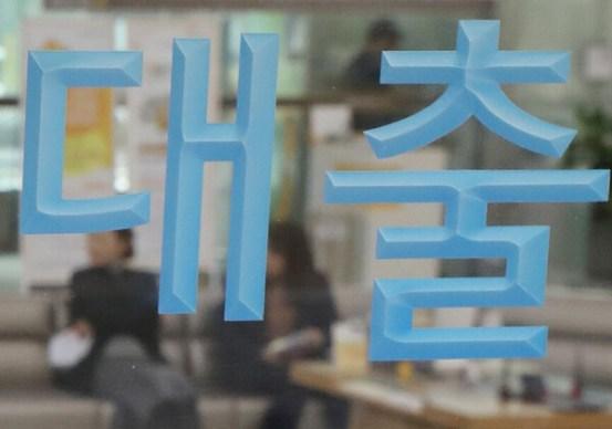 금융 · 증권 : 경제 : 뉴스 : 한겨레