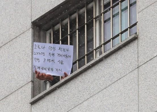수도권 : 전국 : 뉴스 : 한겨레