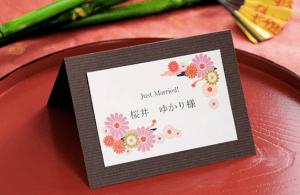 結婚式 席札 メッセージ