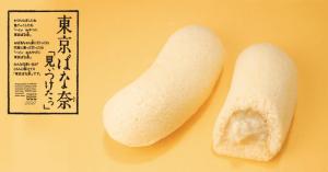 東京土産は東京駅や羽田空港で日持ちするお菓子を!最近はミルフィーユも人気!