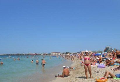 Пляж «Золотые Пески»