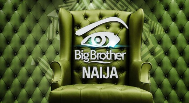 BBNaija diary room chair