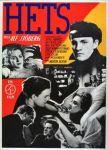 Torment_(1944)