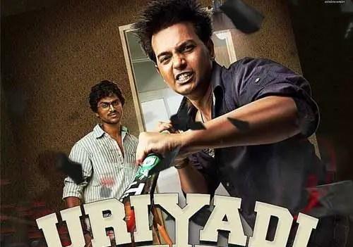 uriyadi tamil cinema