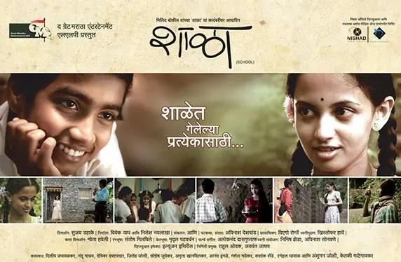 best marathi movies to watch