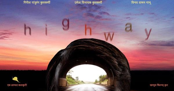 marathi movie highway kapoor sons