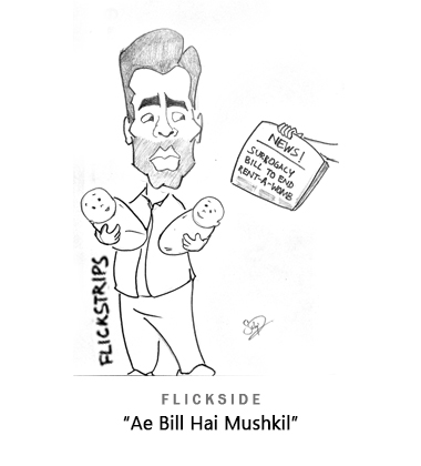 surrogacy bill karan johar