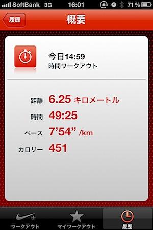 201105051820.jpg