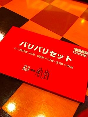 201105071947.jpg