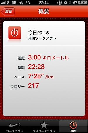 201105162318.jpg