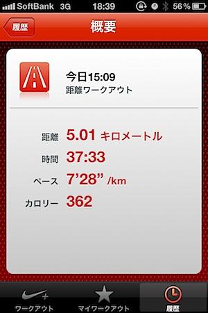 201105221845.jpg