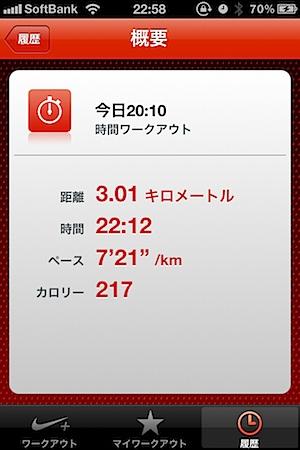 201106082308.jpg