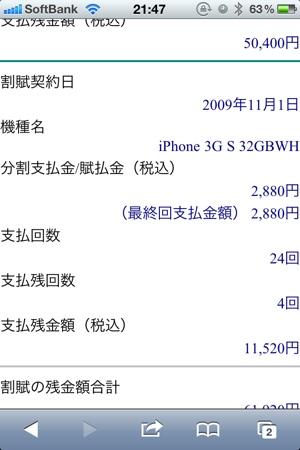 20111007-214916.jpg