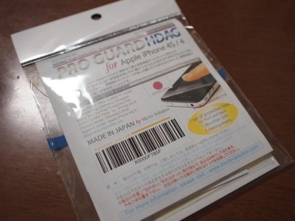 PC290508