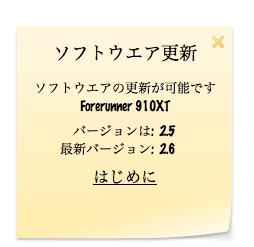 スクリーンショット 2012 11 10 16 07 41