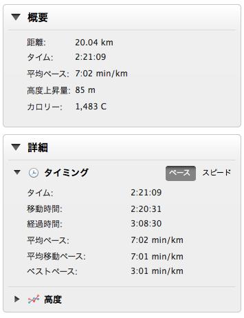 スクリーンショット 2014 05 11 16 58 40