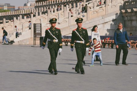 Forbidden City Guards