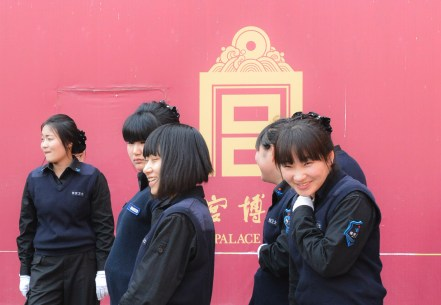 Smiling chinese guard at the forbidden palace