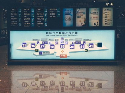 Beijing International Airport Map
