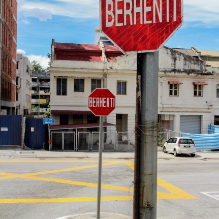 KL Stop Sign