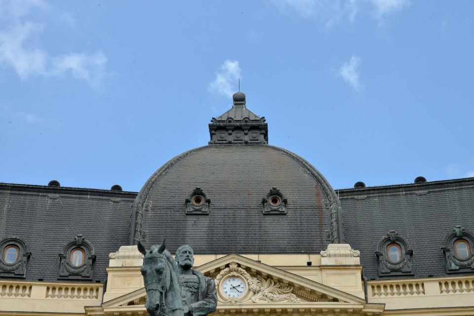 Central University Library of Bucharest Detail