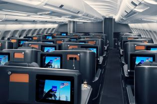 SAS Business class rear cabin view. Source: SAS