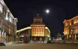 The Party House, Largo, Sofia, Bulgaria, Pudelek (Marcin Szala), Commons