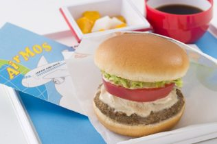 New JAL AIR MOS Salad Burger is the latest instalment in the airline's popular MOS Burger Collaboration
