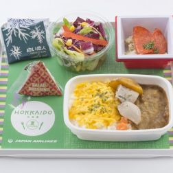 JAL new Hokkaido Economy Meals, Curry and Omelette Rice, under the supervision of Gotoken (Hakodate)