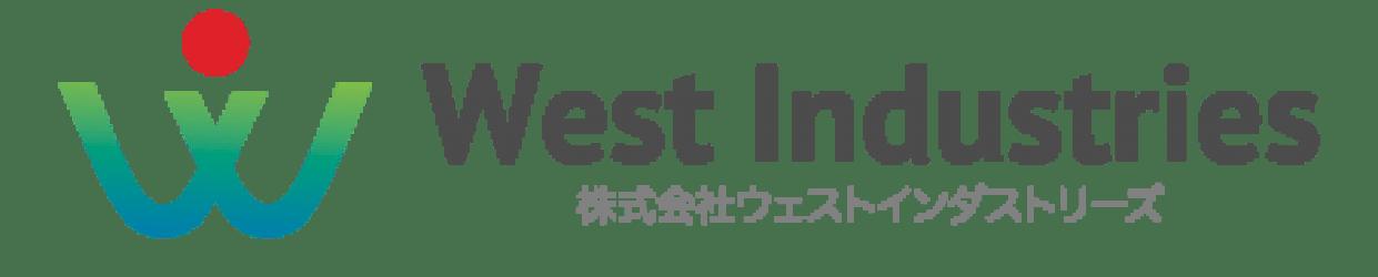 株式会社ウェストインダストリーズ 札幌市東区清掃・遺品整理