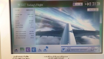 My Special Treat – First Class On The Emirates A380