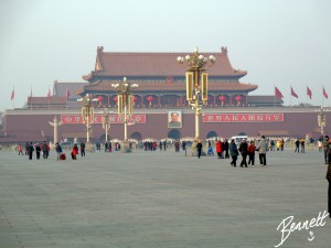 Beijing Must See Part 1 – China Stopover Points