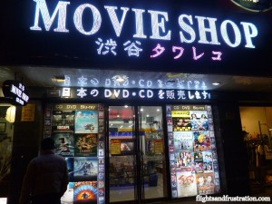 Cheap DVDs For Sale In China