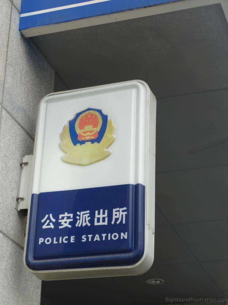 Chinese Police Station sign customs of china