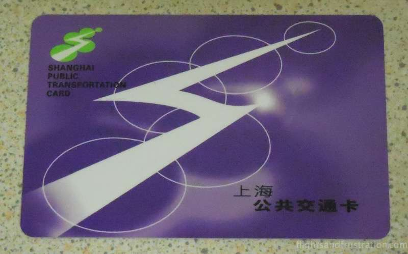 My Shanghai Public Transportation card